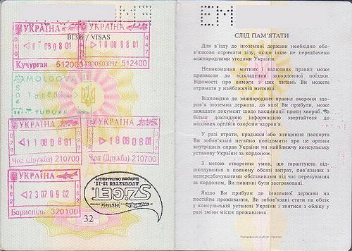 Nowe przepisy dotyczące wiz na Ukrainę
